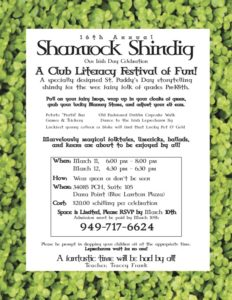 ShamrockShindig 2016 Web